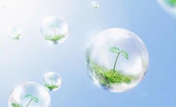 нейтрализатор-освежитель-воздуха-купить-в-гомеле