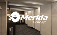 merida-servis-gomel-2.png